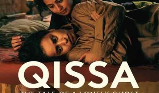 Panja movie Qissa