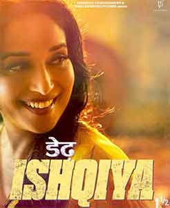 movie review dedh ishqiya