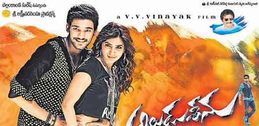Tamil movie Alludu Seenu