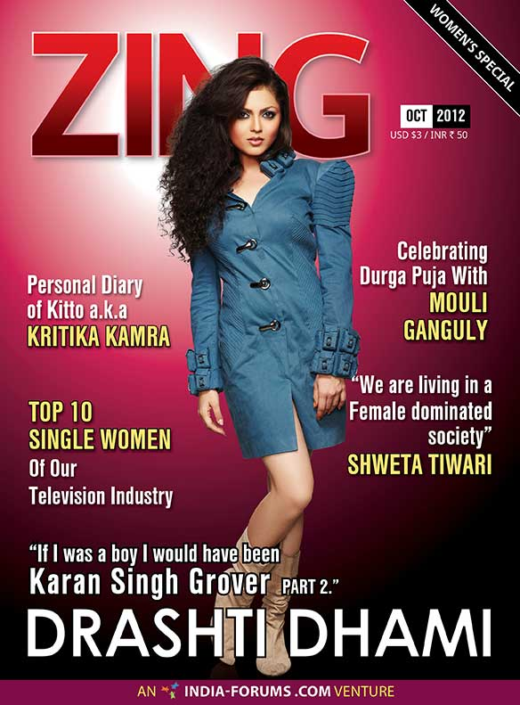 Zing Mag Octber issue