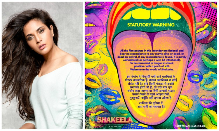 richa to take different avatars for shakeela calender