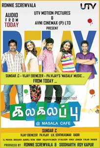 Tamil movie kalakalappu