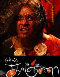 tamil horror movie kanchana