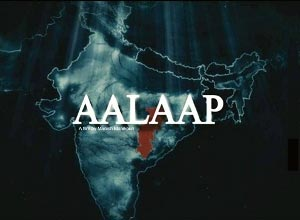 movie review of aalaap