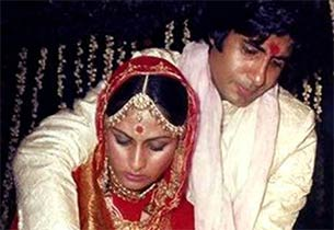 amitabh bachchan and jaya bachchan 41st wedding anniversary