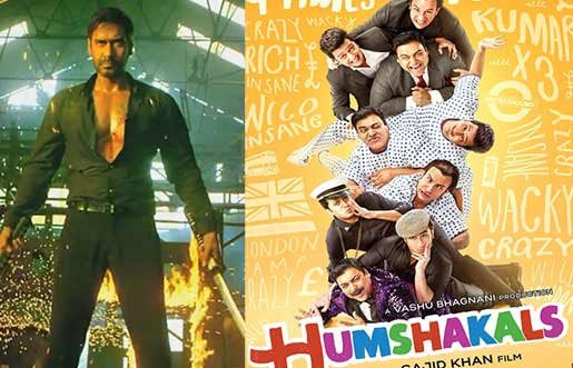 humshakals and action jackson