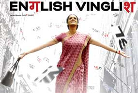Movie review of english vinglish