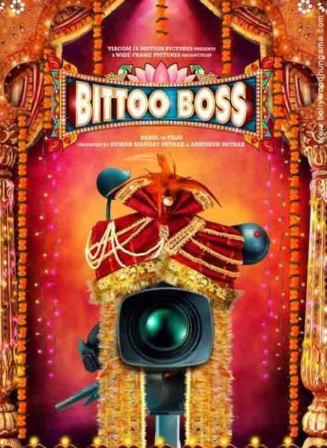 Movie of bitto boss
