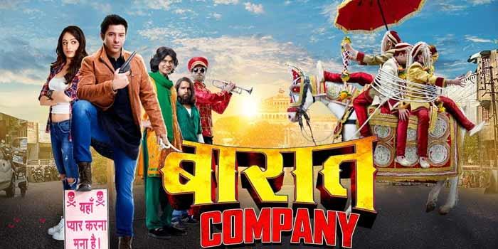 baaraat company movie review