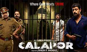 calapor movie
