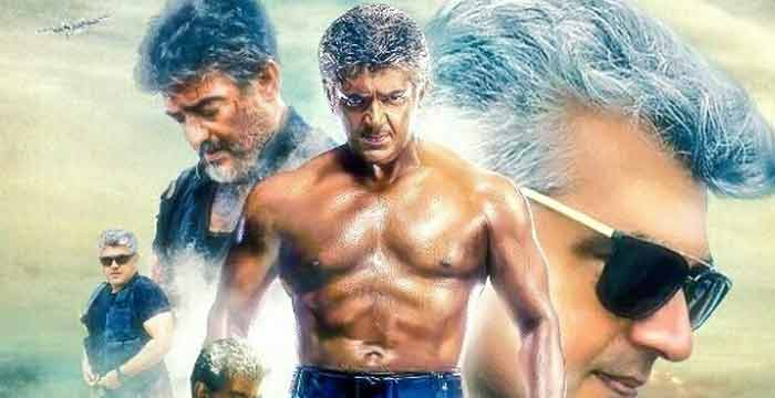 vivegam movie poster