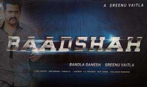 Teligu movie Baadshah