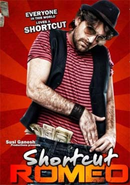 neil nitin mukesh in shortcut romeo movie