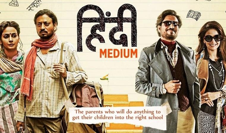 hindi medium poster irrfan khan