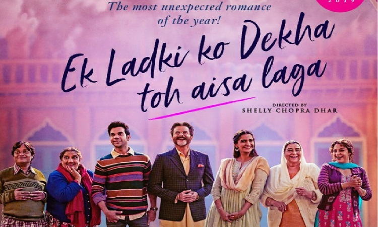 elkdtal collects 25 crores globally