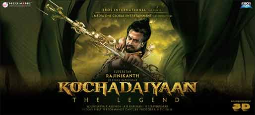 rajinikanth in kochadaiyaan movie