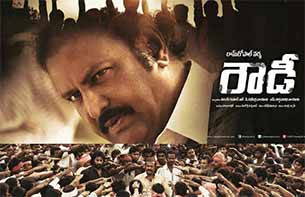 ram topal varma's telugu movie Rowdy
