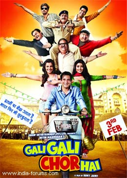 gali gali mein chor hai movie