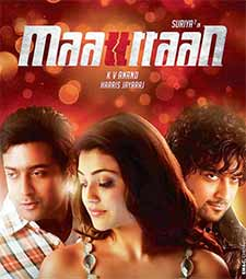 tamil movie Maattrraan