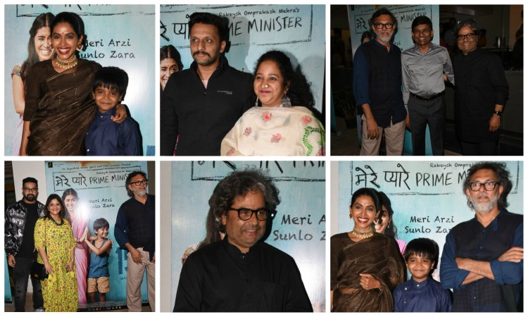 screening of mere pyare prime minister
