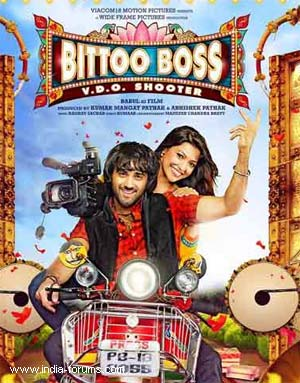 Movie review of bitto boss