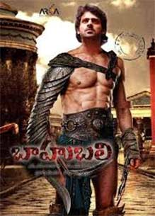 Tamil movie Baahubali