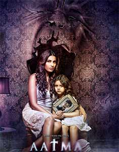 aatma music review