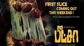 Tamil Movie Review Pizza