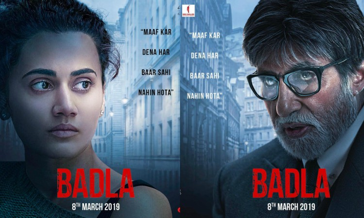 first look of badla out