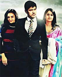 tamil movie review of Thaandavam