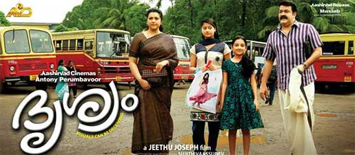 Telugu thriller movie Drishyam