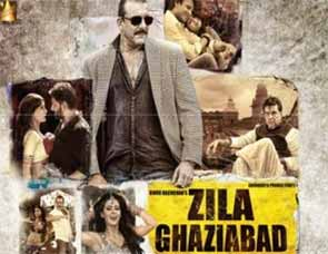 review of zila ghaziabad