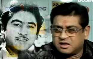 kishore kumar and his son amit kumar