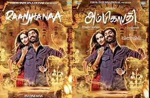 Ambikapathy and raanjhanaa