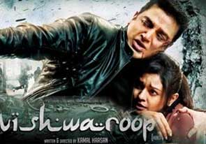Kamal haasan's movie vishwaroop