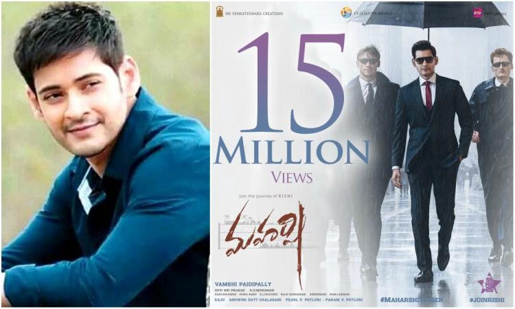 maharishi teaser crosses 15 million views