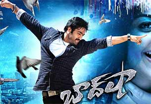 movie review Baadshah