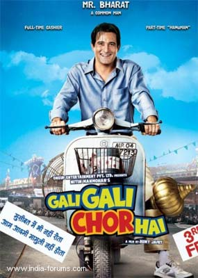 gali gali mein chor hai movie review