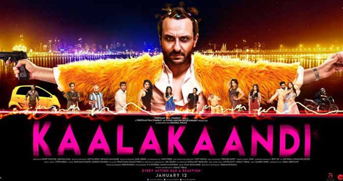 kaalakaandi movie poster