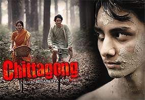 Movie review of chittagong