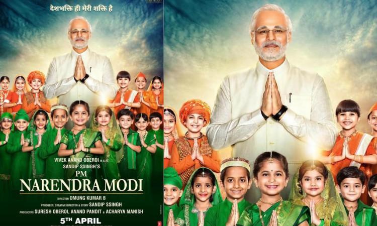 pm narendra modi new poster