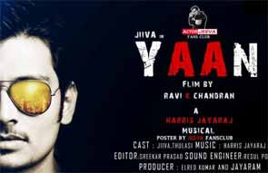 Tamil movie Yaan