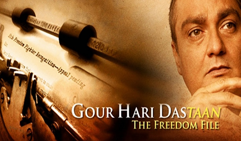 Gour Hari Dastaan - The Freedom File 3 720p hd movie free download