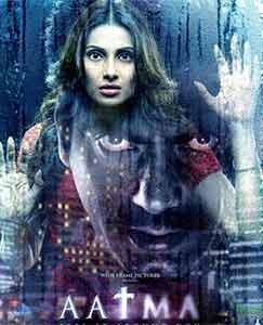 aatma Movie review