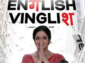 sridevi kapoor in english vinglish movie