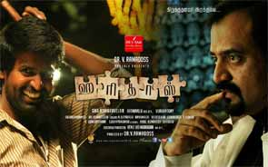 Movie review of Haridas