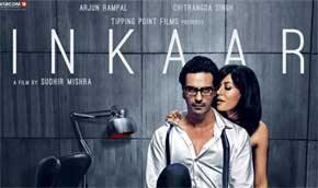 arjun rampal and chitrangada singh in inkaar movie