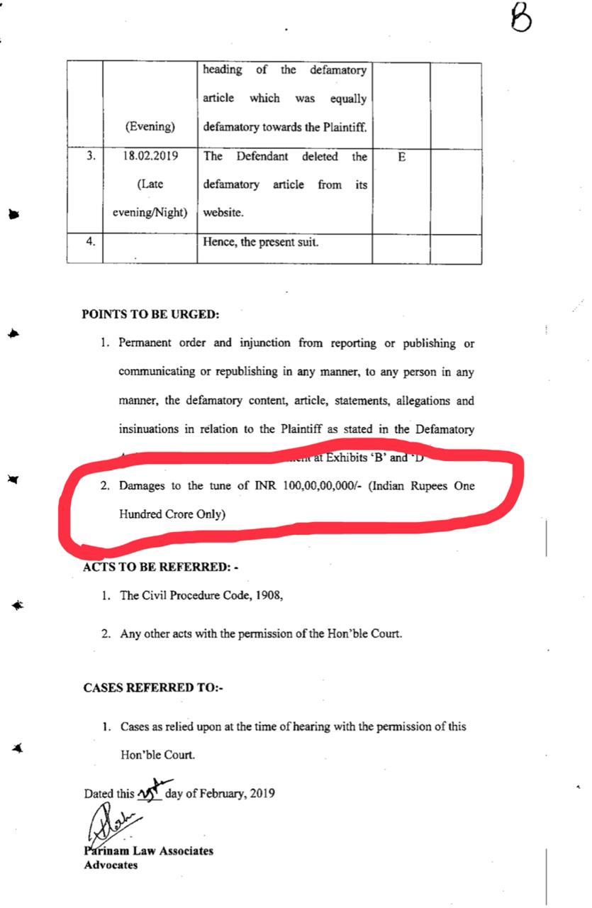 shamas siddiqui files defamation