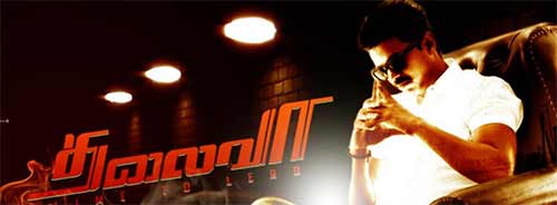 Tamil movie Thalaivaa