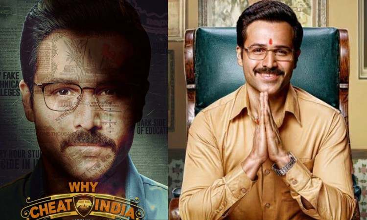 know why why cheat india will be a hit
